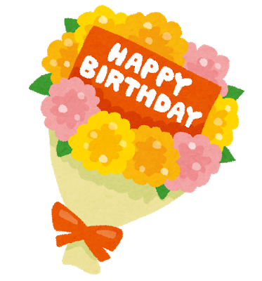 bouquet_birthday.png